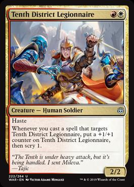 War of the Spark  MTG   Mobilized District  X4 Rare