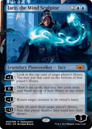 Jace, the Mind Sculptor MTG card
