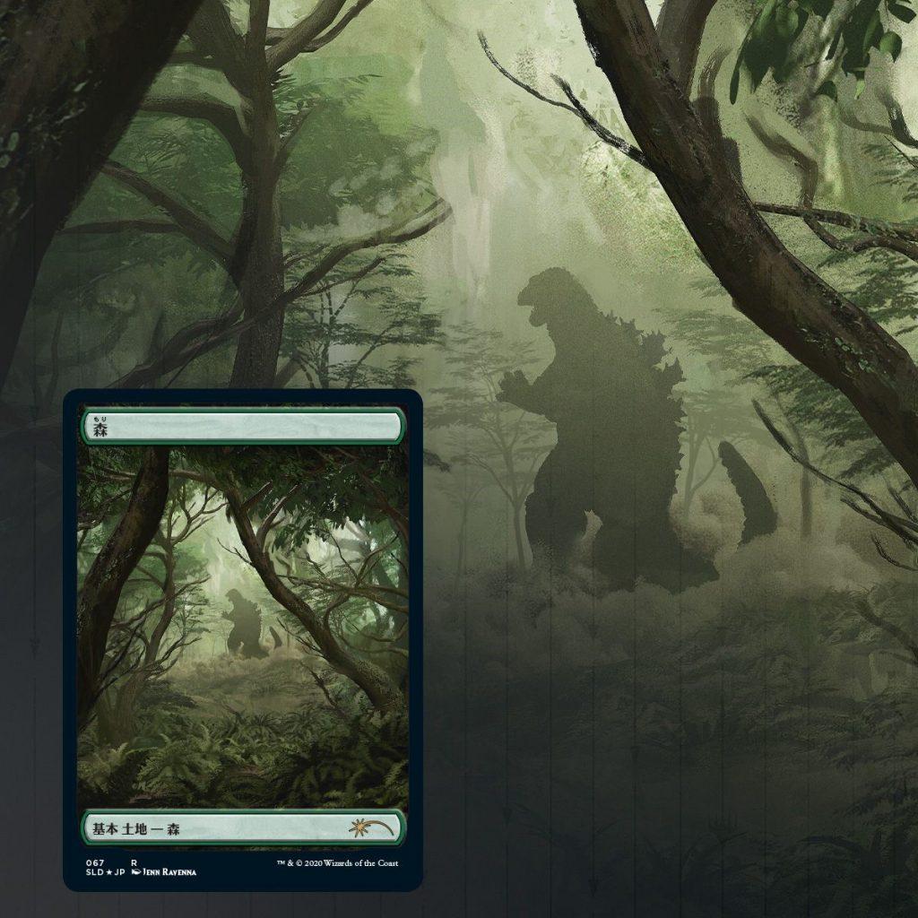 Godzilla Forest