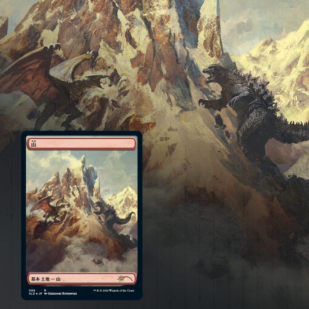 Godzilla Mountain