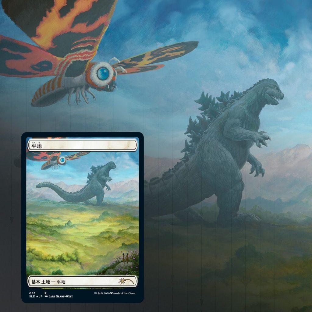 Godzilla Plains