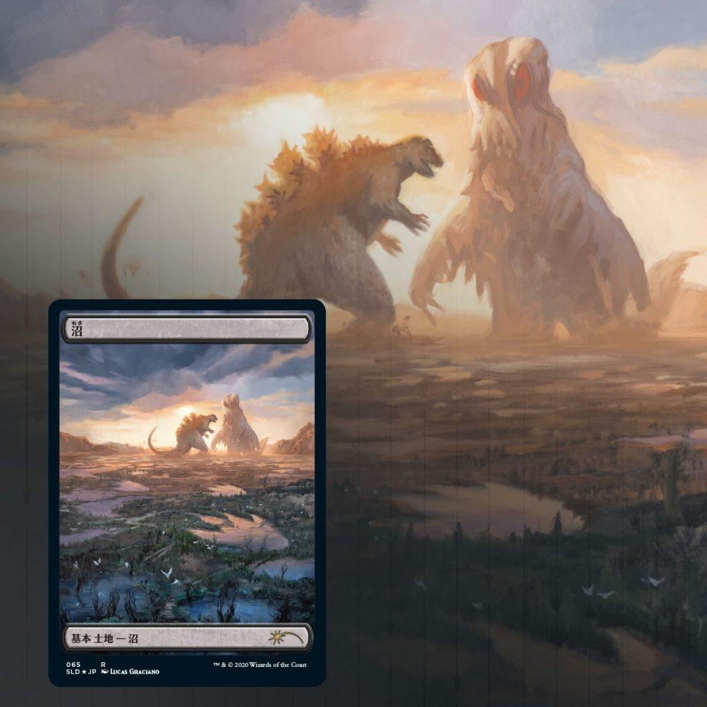 Godzilla Swamp