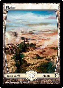 Zendikar Plains
