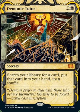 Strixhaven Mystical Archive: Demonic Tutor