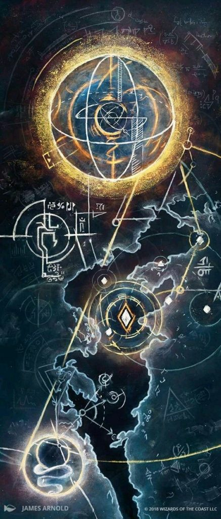 The Mirari Conjecture - Illustration by James Arnold