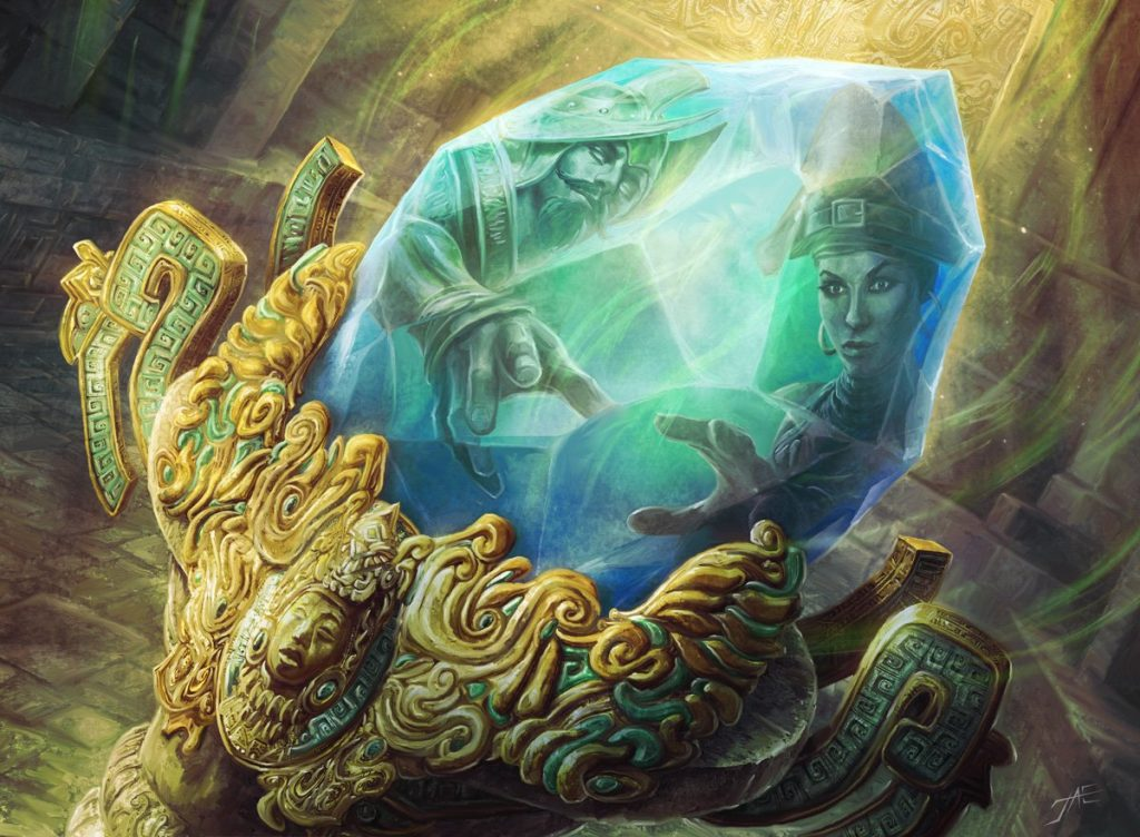 Coveted Jewel - Illustration by Jason A. Engle