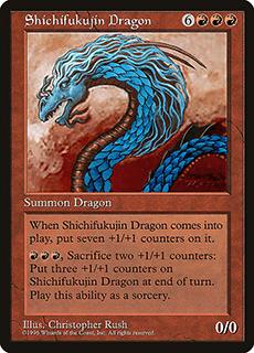 Shichifukujin Dragon