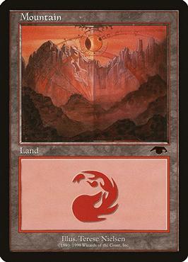 Guru Mountain