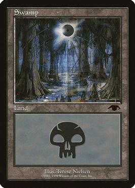 Guru Swamp